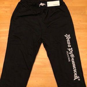 Gosha Rubchinskiy Logo Black Sweatpants - Large